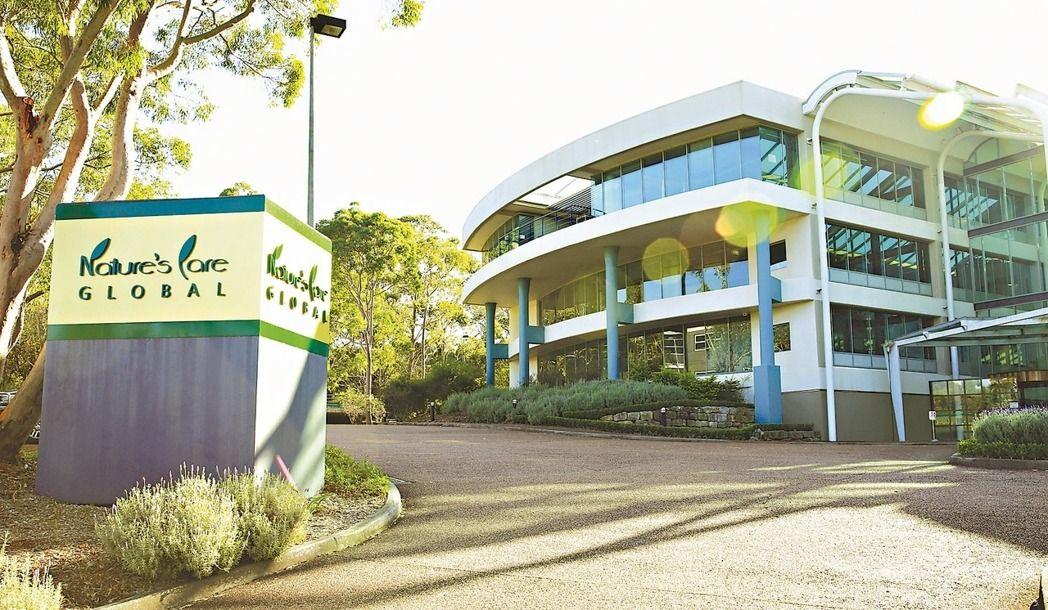 Nature's Care 納維康澳洲總部